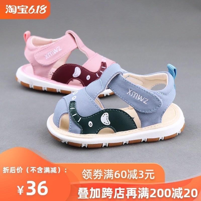维乐佳宝宝凉鞋男夏季婴儿童鞋子防滑软底女学步鞋0-1岁半叫叫鞋