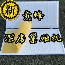 巢础机手压式巢础机模具手动中◆定制◆蜂巢础机意蜂养蜂工具巢础