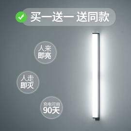 长条感应灯带橱柜人体无线自粘led灯条鞋柜衣柜底厨房免布线充电