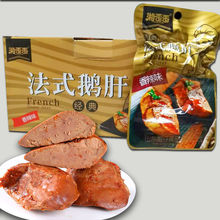 湘歪歪gx0辣鹅肝3ks酱鹅肝即食真空(小)包装酱卤肉类(小)吃零食5袋