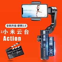 手机稳定器云台手持防抖平衡拍摄vlog神器三轴支架智能人脸追踪自拍杆相机拍照视频单反设备摄像用于华为小米
