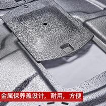 发动长安款保底盘20护板发动机unit长安cs75plus装甲长安护板