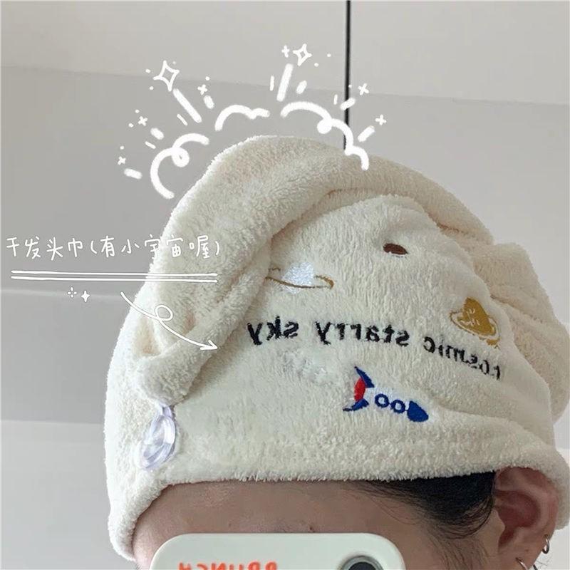日系珊瑚绒干发帽刺绣星球吸水速干可爱包头巾加厚洗发帽子干发巾