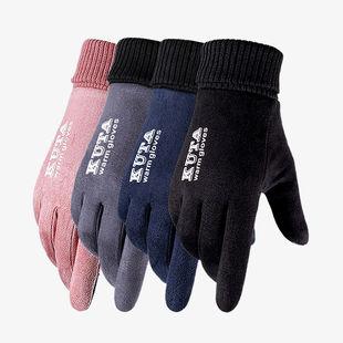 麂皮绒手套保暖加绒触屏防滑男女手套户外运动秋冬季骑行开车手套
