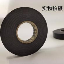 70米超长rj2粘防水电rrvc绝缘耐高温阻燃黑色电气配件胶带