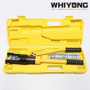 惠扬牌液压钳端子压接工具小型手动冷套装YYQ-120/240/300压线钳