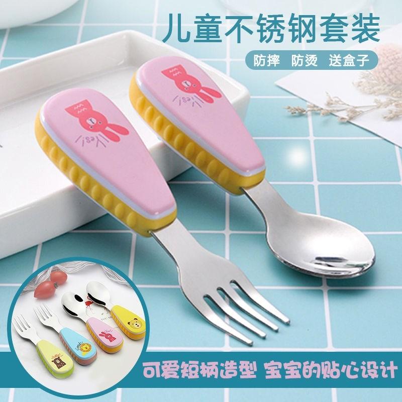 宝宝学吃饭勺子小叉子可爱304不锈钢卡通创意短把婴儿童餐具套装