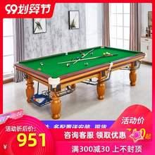 标准型ke0的室内美ks球桌球乒乓球台二合一两用桌