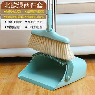 可折叠扫把簸箕套装组合家用软毛笤帚刮水器地刮扫地清洁魔术扫帚