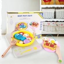 过家家新式6岁其他玩具娃娃屋木ss12火锅电lr房玩具。