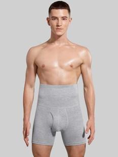 男士内裤男平角棉束腰带加长防卷边防磨腿高腰防寒保暖护腰短裤头
