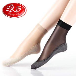 浪莎100%正品浪莎10双装脚底加棉防臭防滑丝袜耐磨防钩丝短袜