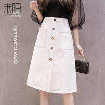 夏季薄款高腰a字牛仔半身裙子女装春款2021年新款长裙中长款半裙