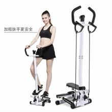 锻炼带扶手多功能踏步腿部fc9身训练慢dm办公室运动机