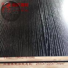 17mm双面黑色实木免漆板细木工板jo14态板橱an衣柜板装饰板材