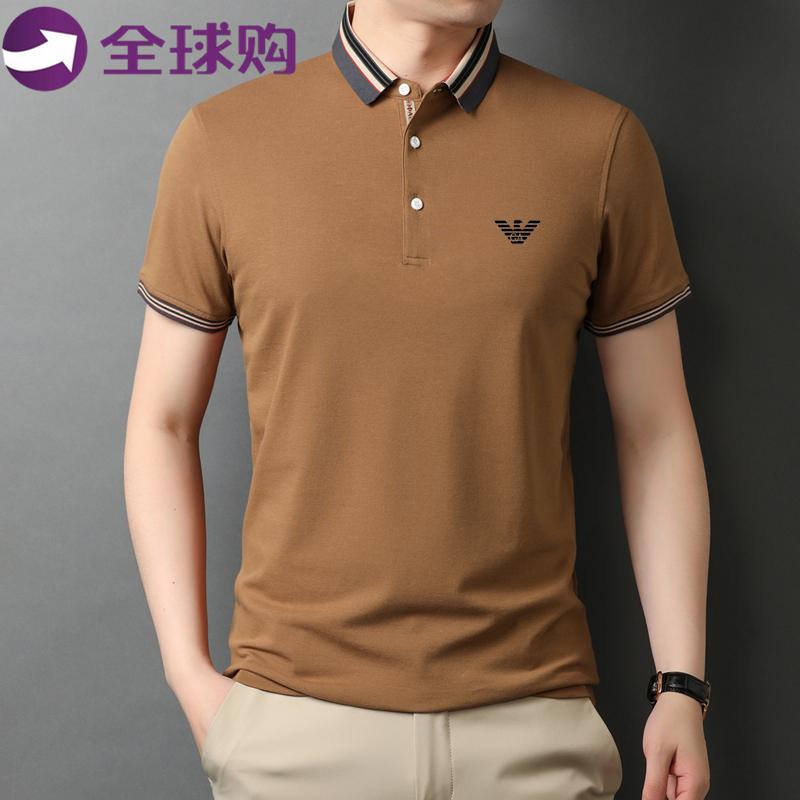 GAmani2021夏季新款男士短袖t恤纯棉翻领潮流高端男装半袖polo衫