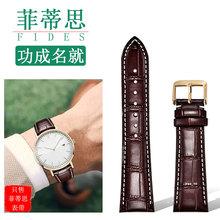 菲蒂思表带 适用西铁城光动能男wa12表系列an3手表表带真皮男女