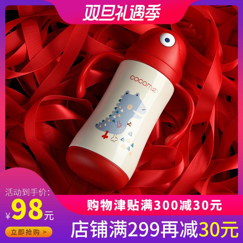 儿童保温杯带吸管手柄316不锈钢婴儿喝水杯防摔幼儿园宝宝学饮杯