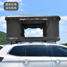 车顶帐篷自驾游全自动大tp8壳野营液ok的汽车户外直撑式