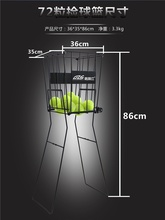 仕网球捡球msi3器捡球筐ya车框便携款移动折叠带轮子