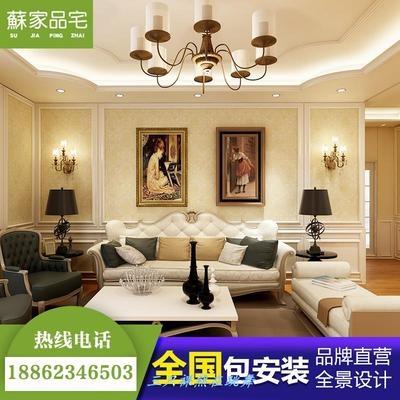墙壁板快装室内客厅家装竹木纤维吊顶天花板扣板装修材料a建材木