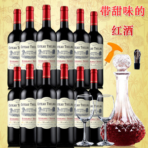 French original wine imported red wine FCL 6 bottles 6 sticks * 2 special price 12 bottles of sweet red wine Cabernet Sauvignon