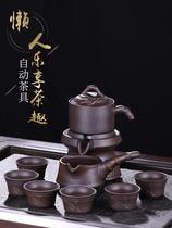 豪峰柴烧半自动茶具套装家用懒人石磨办公室功夫茶壶茶海茶杯小套