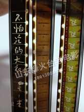16毫米老jx2影机胶片cp画拷贝《不怕冷的大 衣》全原护 原色