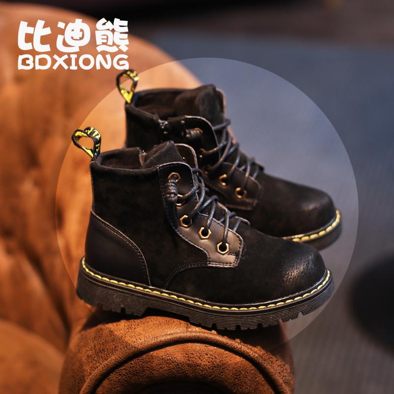 儿童马丁靴男童 冬季2017新款潮靴子加绒 英伦风真皮短靴中大童