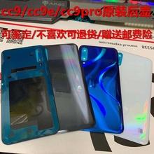 适用于(小)米ccio4/cc9as装玻璃(小)米cc9原装后盖拆机cc9pro后盖