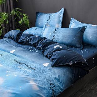 藍色星空簡約四件套床上用品單雙人男生單人被套宿舍1.2m三件套