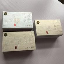 新式特种纸艺术纸名片纸样烫wt10凹凸Uzk印刷工艺样册样品。