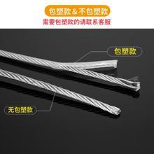 不锈钢钢丝st2防腐商用an子整卷绳子防生锈铁丝防锈电梯工。