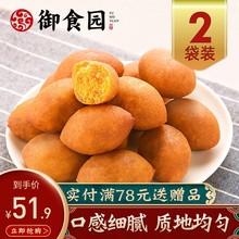 御食园(小)甘薯500gxwg8烤甘薯番81休闲(小)零食新鲜(小)吃