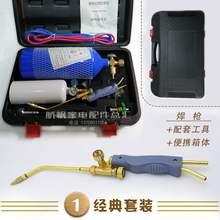 空调冰箱焊id2便携式焊am修套装(小)型箱套装铜管焊接