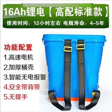 电动神器器撒ec3机全自动o3料机撒施肥化肥撒肥器扬肥播种。
