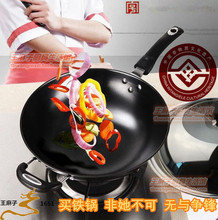 王麻子平底炒锅不易yu6锈铸铁锅ke菜锅生铁锅燃气电磁炉通用
