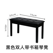 实木钢子多式单的双的电sh8钢琴家用ng古筝登可升降琴。