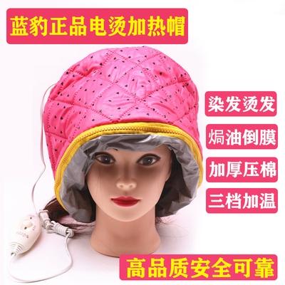 理发店美发用品电热帽子焗油家用护发加热帽染发烫发焗油帽工具。