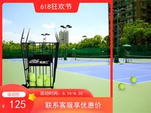 仕网球捡球篮器捡球mo6自动教练og款移动折叠带轮子
