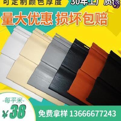 水泥纤维板外墙挂板pvc外墙挂板外墙家装装潢材料建材装饰板翻。