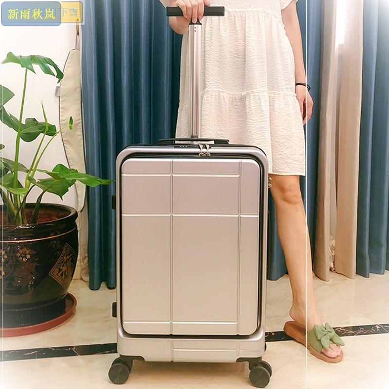 箱包拉杆箱行李短途箱子迷你创意登机网红可爱称重新款高档神器耐