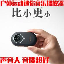 超(小)蓝牙音箱ha3屁虫便携in放器创意手机插卡迷你音响低音炮