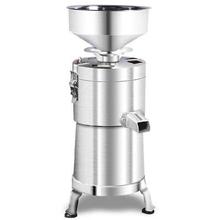 过滤豆浆米浆机ad4湿简单分xt薯类家用豆制品早餐店用豆浆。