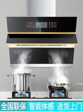 日本樱花mh1油烟机燃jw厨房自动清洗双电机侧吸式油烟机套餐