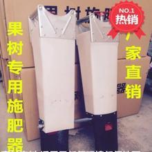 。化肥施肥器薄膜打孔果树脚踏多功能ph14动机械ys工追肥机