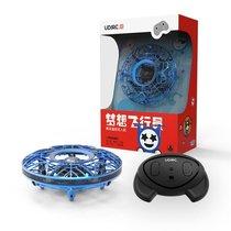 反重力飞球ufo感应悬浮玩具手控飞碟智能魔幻回旋飞行球飞行器