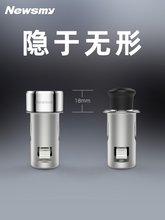 【不锈钢sj1身】C6qs牙MP3播放器接收器免提U盘快充车充