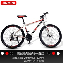 捷安特驿站山ye3自行车成in上班骑变速减震越野一体轮单车赛