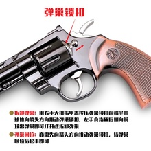 1:2.05蟒蛇357模型枪宝宝金属左hs16仿真玩tdH男孩不可发射